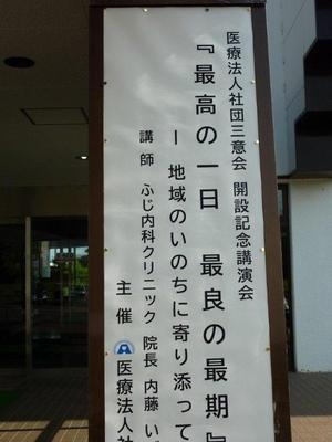 P1070187.jpg